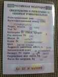 ЗАЗ Запорожец, 1991 год, 20 000 руб.
