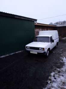 Советское 2717 2009