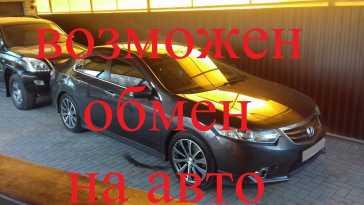 Ростов-на-Дону Honda Accord 2012