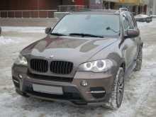 Новосибирск X5 2011