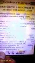 ГАЗ 69, 1967 год, 210 000 руб.