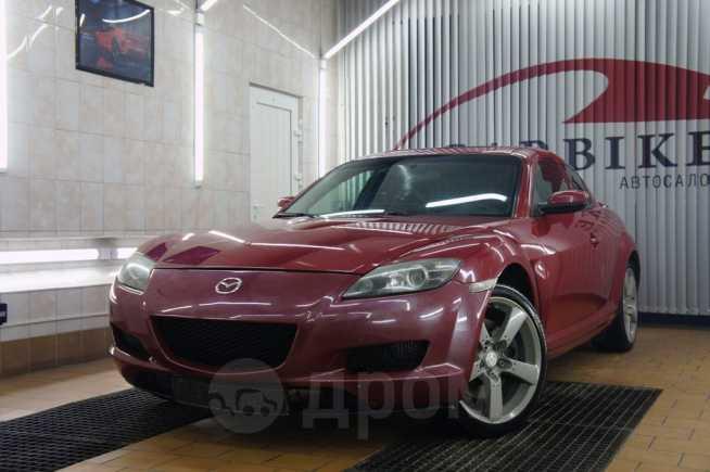 Mazda RX-8, 2007 год, 340 000 руб.