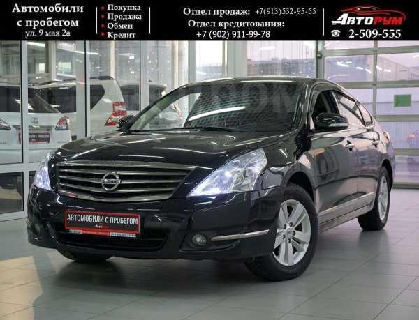 Nissan Teana, 2011 год, 717 000 руб.