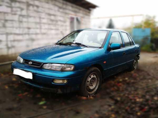 Kia Sephia, 1998 год, 37 000 руб.