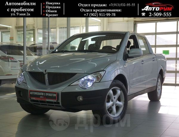 SsangYong Actyon Sports, 2011 год, 497 000 руб.