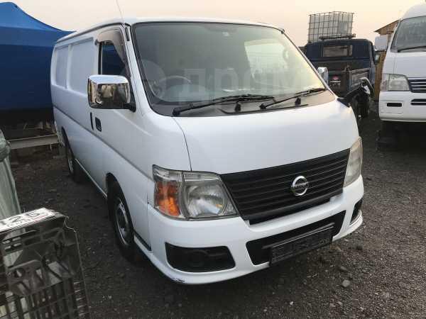 Nissan Caravan, 2008 год, 349 999 руб.