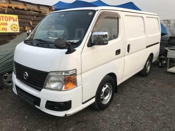 Nissan Caravan, 2008 год, 355 000 руб.
