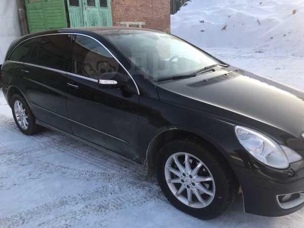 Mercedes-Benz R-Class, 2007 год, 559 000 руб.