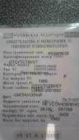 Toyota Hiace, 1989 год, 410 000 руб.