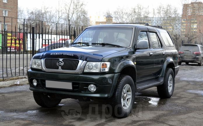 Great Wall Safe, 2008 год, 405 000 руб.