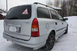 Новосибирск Astra 2001
