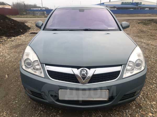 Opel Vectra, 2006 год, 345 000 руб.