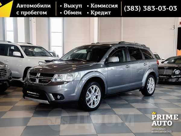 Dodge Journey, 2012 год, 899 000 руб.