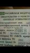 Citroen C5, 2002 год, 280 000 руб.