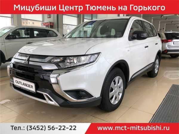 Mitsubishi Outlander, 2019 год, 1 529 000 руб.