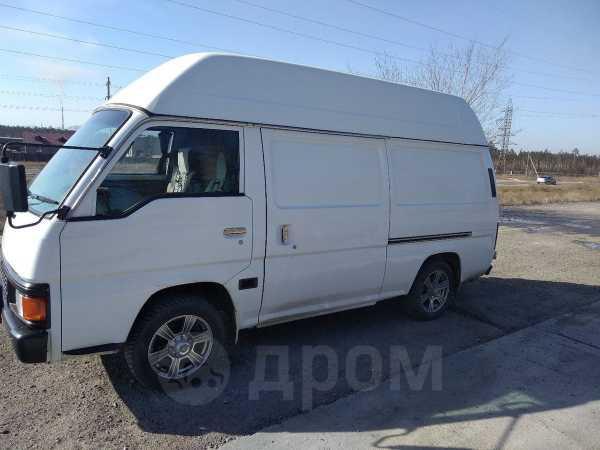 Nissan Caravan, 1994 год, 275 000 руб.