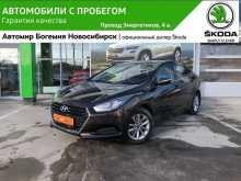 Новосибирск i40 2016