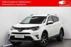 Хабаровск RAV4 2017