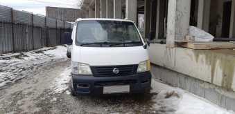 Ставрополь Caravan 2001