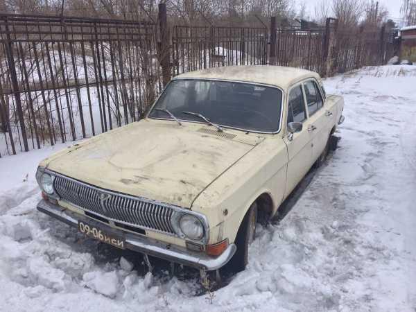 ГАЗ 24 Волга, 1979 год, 65 000 руб.