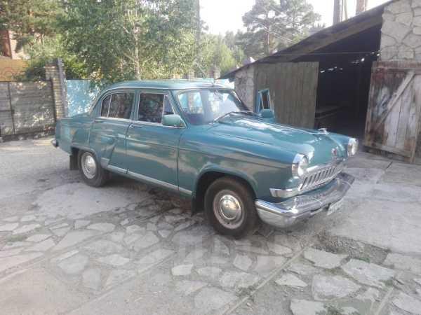 ГАЗ 21 Волга, 1958 год, 489 000 руб.