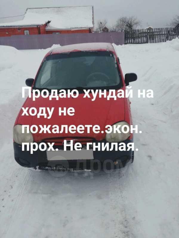 Hyundai Atos, 2001 год, 105 000 руб.