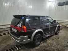 Кутулик Challenger 1998
