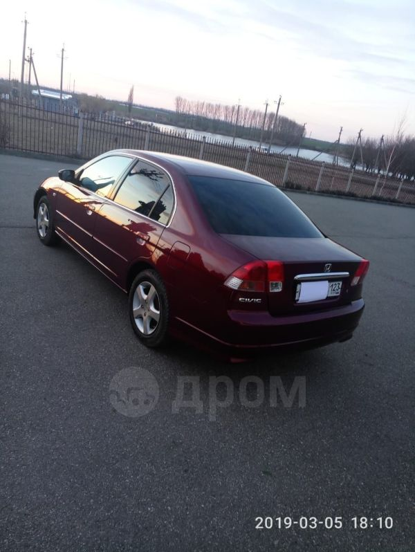Honda Civic, 2004 год, 275 000 руб.