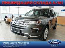 Кемерово Explorer 2019
