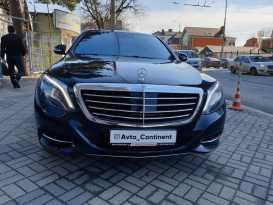 Краснодар S-Class 2013