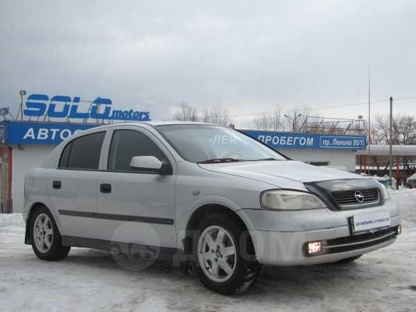 Opel Astra, 2003 год, 159 900 руб.