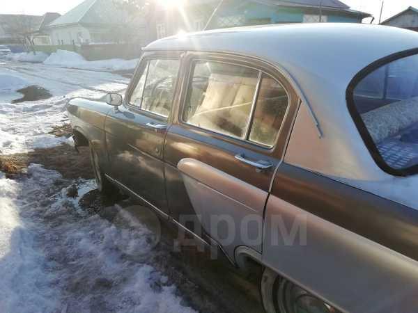 ГАЗ 21 Волга, 1960 год, 120 000 руб.