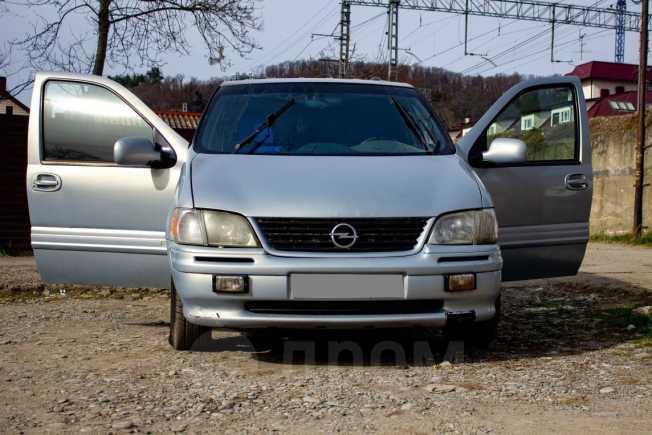 Opel Sintra, 1998 год, 155 000 руб.