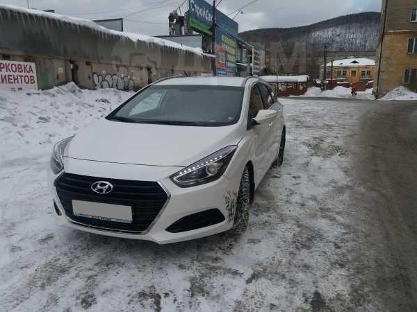 Hyundai i40, 2015 год, 850 000 руб.