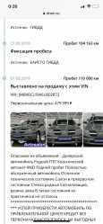 Mitsubishi Outlander, 2005 год, 479 999 руб.