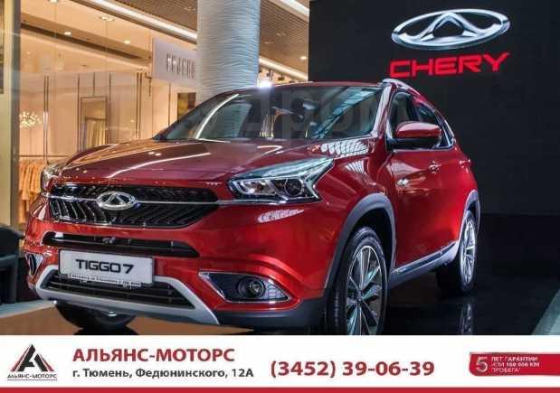 Chery Tiggo 7, 2019 год, 1 279 900 руб.