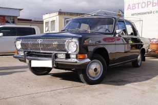 Сочи 24 Волга 1983