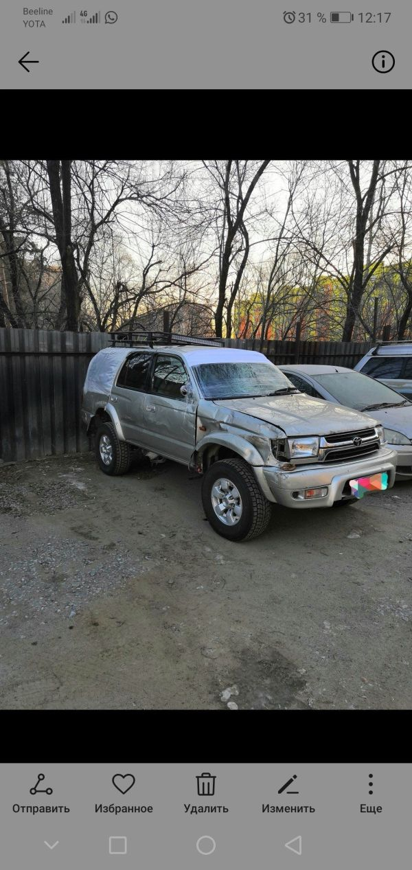 Toyota Hilux Surf, 2002 год, 200 000 руб.