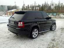 Усть-Илимск Range Rover Sport