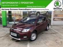 Новосибирск Lifan X50 2018