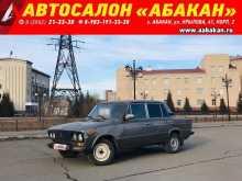 Абакан 2106 2001