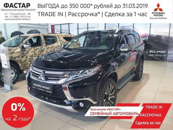 Mitsubishi Pajero Sport, 2019 год, 2 621 000 руб.