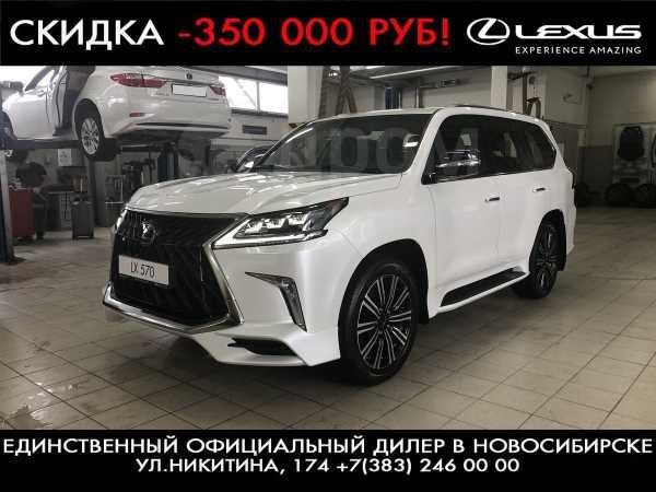 Lexus LX570, 2018 год, 7 237 310 руб.