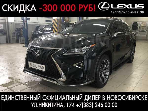 Lexus RX350, 2018 год, 4 310 000 руб.