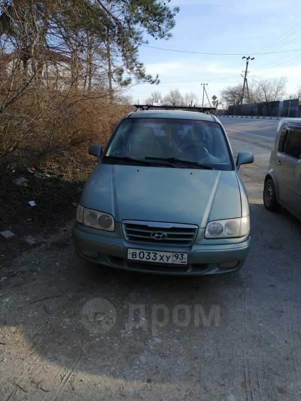 Hyundai Trajet, 2005 год, 270 000 руб.