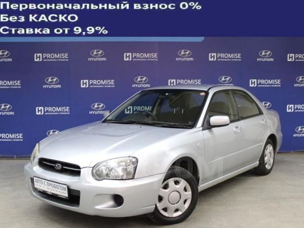 Subaru Impreza, 2004 год, 340 000 руб.