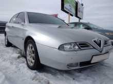 Челябинск 166 2002