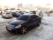 Барнаул M45 2008