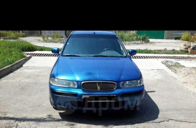 Rover 400, 1997 год, 160 000 руб.
