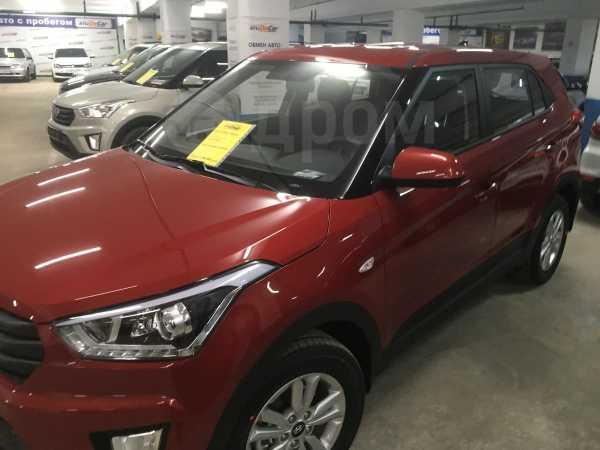 Hyundai Creta, 2019 год, 1 136 000 руб.